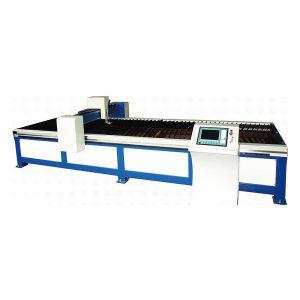 เครื่องตัดพลาสม่าสำหรับท่อลม รุ่น HCD
